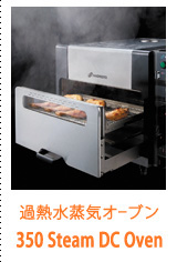 350 Steam DC Oven